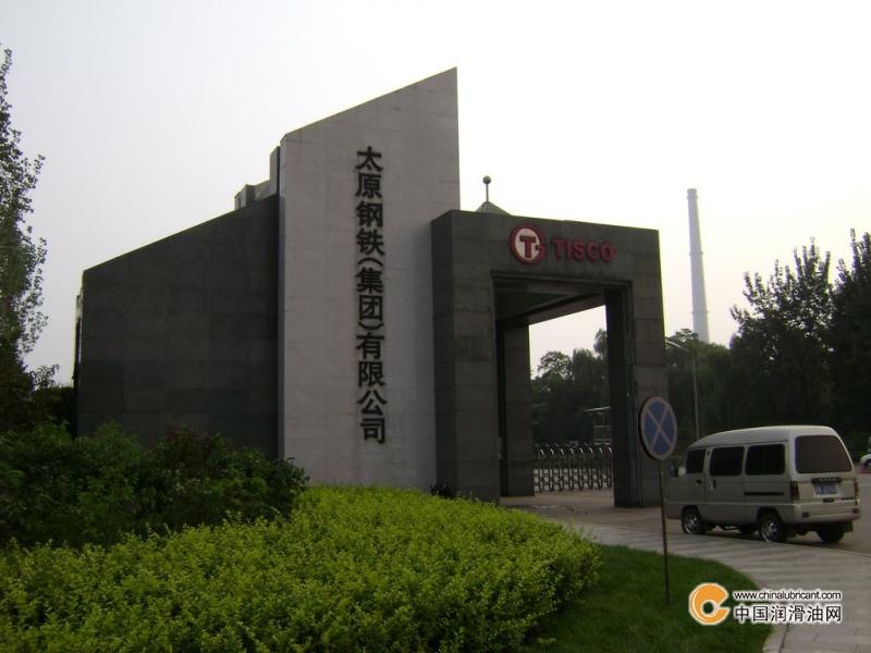 长城润滑油AP系列工业齿轮油助力 中国制造2025