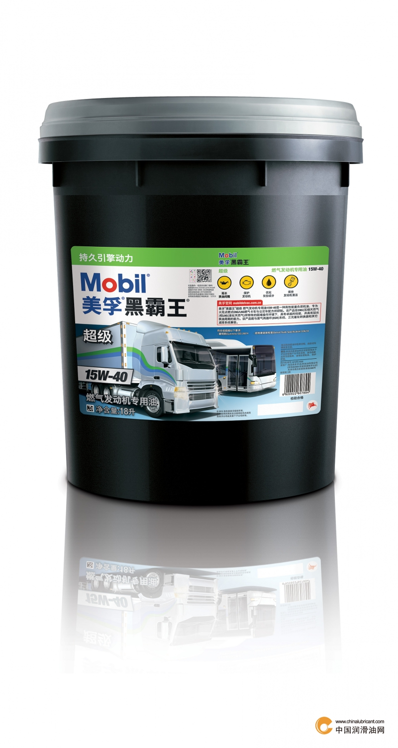 应用及中国市场前景,打造燃气发动机专业润滑油方案