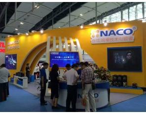 """上海纳克""""惊艳""""亮相中国国际润滑油品及应用技术展览会"""