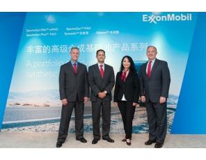 中国润滑油网专访埃克森美孚化工: 致力于创新基础油配方 把握中国市场机遇