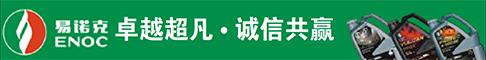 宝捷润滑油 江苏省名牌商标