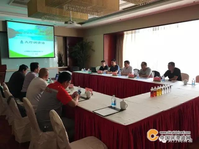 周村润滑油与山西省物资地矿总研讨合作淄博市太行宏齐化工厂图片