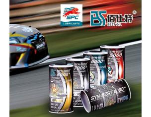 驰鹏-新加坡SPC润滑油