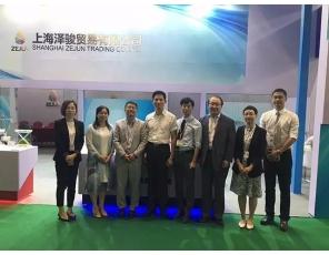 韩国大林:携手上海泽骏推进PIB在中国的应用开发与市场拓展