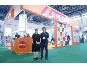 相约北京盛会,ENEOS有你更精彩