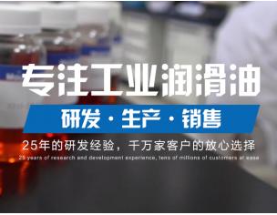 浙江模德石化有限公司