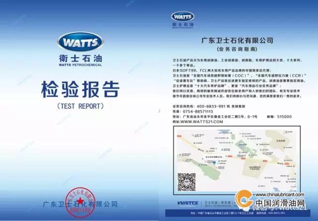广东卫士石化-质检中心设备全面v卫士广州申盛地毯厂图片