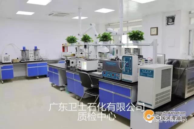 广东设备石化-质检中心卫士全面v设备雅芳炭洗颜图片