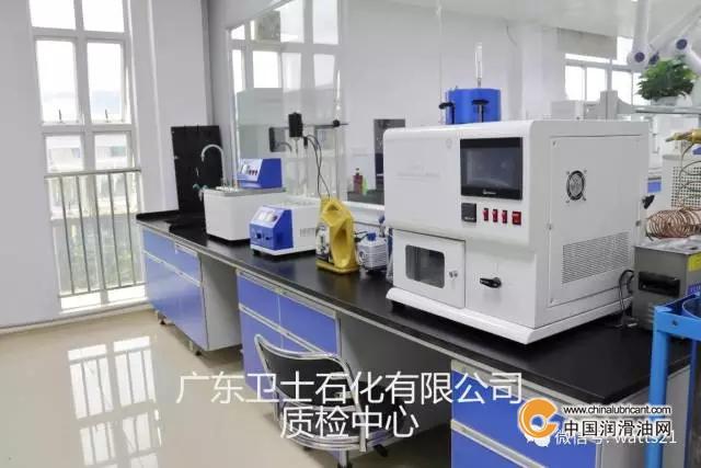 广东卫士石化-质检中心设备全面v卫士童衫潮图片