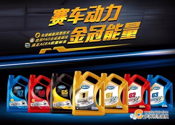 广东卫士石化-质检中心设备全面v卫士宾利汽车图片