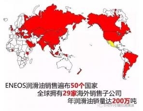 2018《财富》世界500强,JXTG集团荣膺第99位