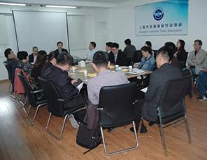 "SLTA""中国150N(II)基础油价格指数编制座谈会""近日召开"