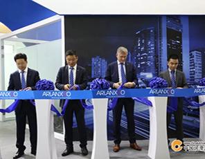 阿朗新科携Keltan® OCP亮相2018中国国际润滑油品及应用技术展览会