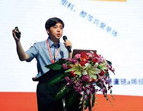 【2019润滑油创新发展论坛 · 重磅嘉宾】 上海润滑油品行业协会 · 吴跃迪 · 数字化转型——润滑油行业面临的机遇与挑战