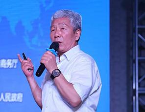 【2019润滑油创新发展论坛·重磅嘉宾】中国汽车工业协会 · 孙业耀 · 中国润滑油行业现状及发展趋势