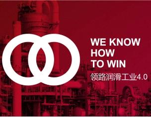 上海冠中石油化工有限公司