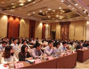 2019年(武汉)金属加工液 / 油及清洗剂中功能添加剂应用技术交流研讨会圆满结束