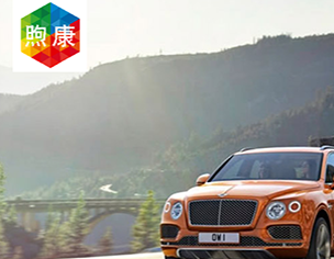 上海煦康国际贸易有限公司