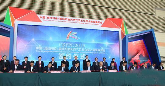 中国国际石油石化装备展