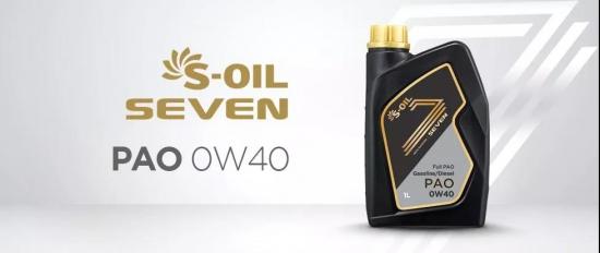 IV类基础油PAO智造高性能的润滑油