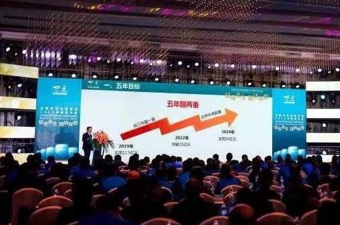 玉柴马石油润滑油发布5年战略规划