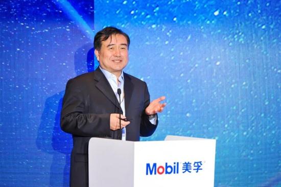 埃克森美孚第二届工业节能高峰论坛在广州召开