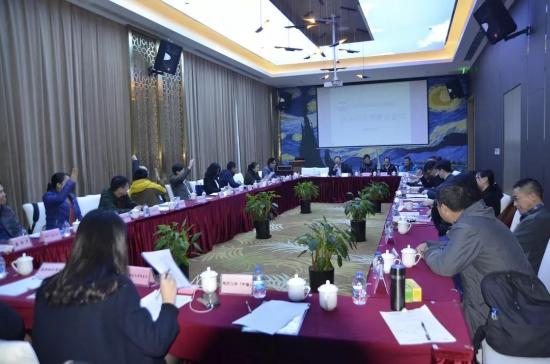 上海市润滑油品行业协会四届四次理事会议暨四届三次会员大会胜利闭幕