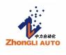 江苏中力自动化科技有限公司