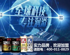 推荐 ‖ 科润集团香港股份有限公司-润滑油研发、生产、销售及技术一体化国际企业