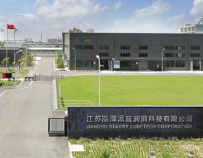 上海宏泽化工推出全球首款无味车辆齿轮油复合剂产品Staradd LG820