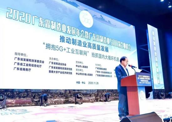 安美连续四年获广东省制造业企业500强 中国润滑油网