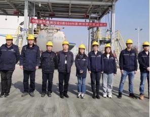 中海油气(泰州)石化有限公司TZ-HVIⅡ500N基础油实现首次发货