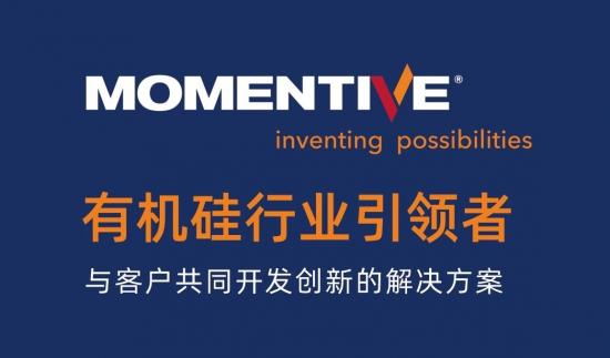 迈图高新材料集团 中国润滑油网