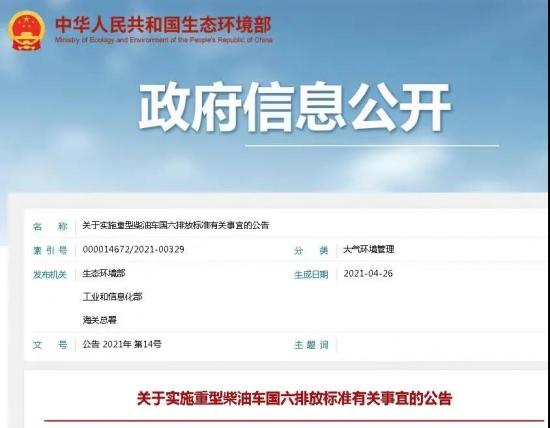 统一石化专用油液全家桶套餐发布 中国润滑油网