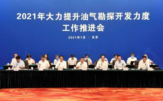 持续提升油气勘探开发和投资力度 中国润滑油网