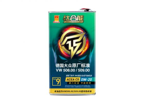 统一全新钛合能9系PLUS产品震撼上市 中国润滑油网