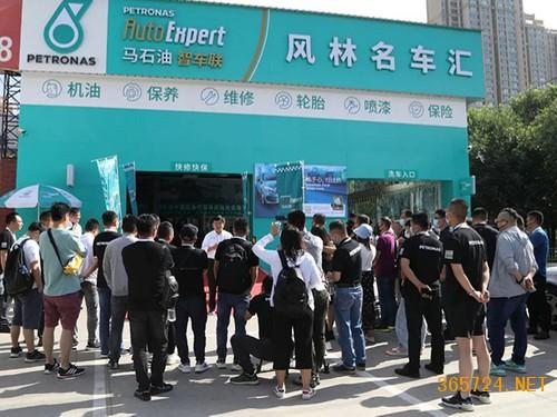 马石油智车联集中布局二三线市区 中国润滑油网