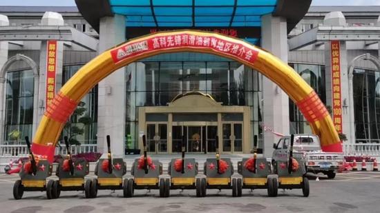 2021年高科先锋润滑油鹤岗地区产品推介培训会成功召开 中国润滑油网