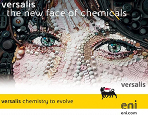 ENI Versalis(维萨黎司)粘度指数改进剂,欧洲ACEA标准润滑油的品质之选!