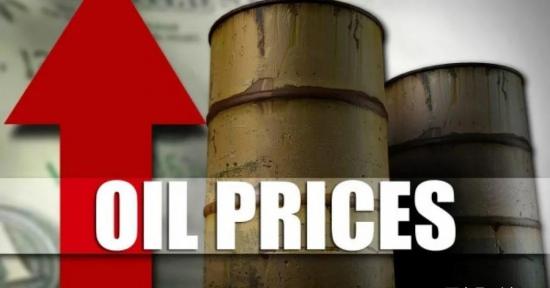 东北亚基础油价格进一步缓和