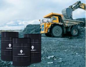 俄石油润滑品公司Rosneft Revolux汽柴机油系列介绍