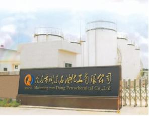 企业情报 ‖ 茂名市润东石油化工有限公司-专注于润滑油添加剂和化学助剂研发、生产、销售和服务一体的新型企业