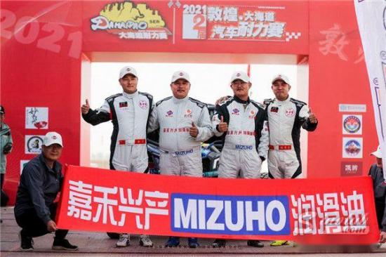 双子星出击 嘉禾兴产润滑油车队出征大海道耐力赛
