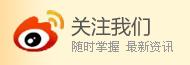 中国润滑油网微博